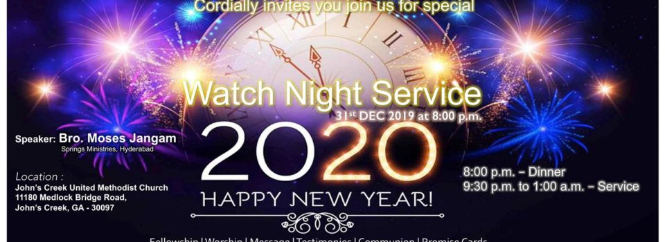 ATCS WatchNight Service 2019